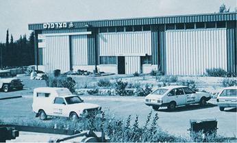 Establecimiento de la planta de producción principal