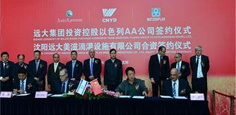 Establecimiento de la primera línea de producción en China